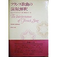 Amazon.co.jp: ピエ−ル・ベルナ...