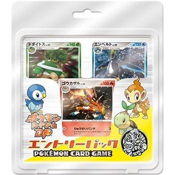 ポケモン カードゲーム DP エントリーパック