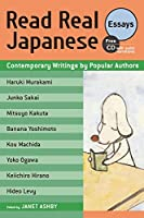 Read Real Japanese Essays: Contemporary Writings by Popular Authors