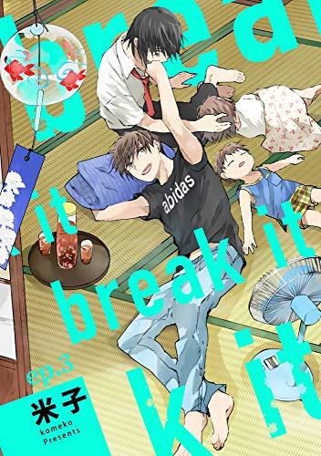 break it ep.3 (PriaLコミック)