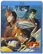劇場版名探偵コナン 水平線上の陰謀(Blu-ray)