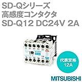 三菱電機 SD-Q12 DC24V 2A (高感度コンタクタ) (代表定格12A) NN