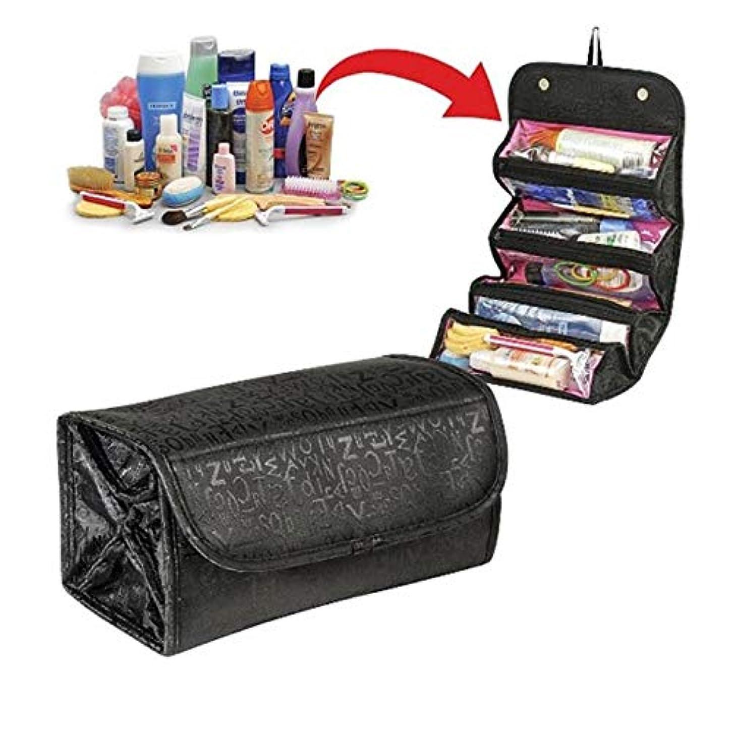 カウントアップ保安ネイティブMEI1JIA QUELLIA多機能化粧品袋は、メイクアップオーガナイザー(ブラック)