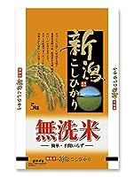 米袋 ラミ フレブレス 無洗米新潟産こしひかり 産地風景 5kg 1ケース(500枚入) MN-7220