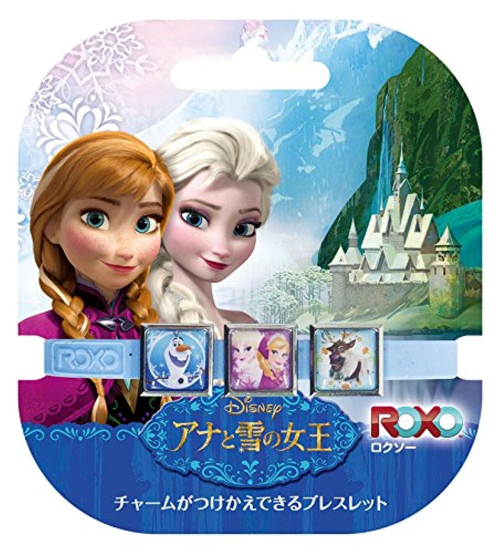 ROXO(ロクソー) アナと雪の女王 3チャームバンド ブルー