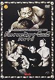 新日本プロレス ファイティングスピリット2003 PART.1[DVD]