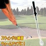 クロスワーク ゴルフスイング練習機 練習とウォームアップ スウィングトレーナー ゴルフ用品