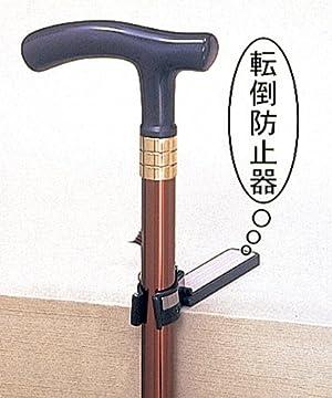 杖の転倒防止器 転ばぬ杖(紐無) Mサイズ