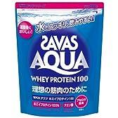 ザバス(SAVAS) アクアホエイプロテイン100 アセロラ風味 800g