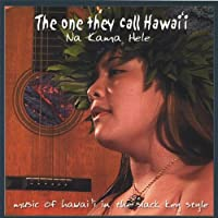 One They Call Hawaii