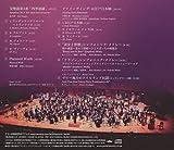 ヤマハのオト ~奏でる匠のオト~ III(CD) 画像