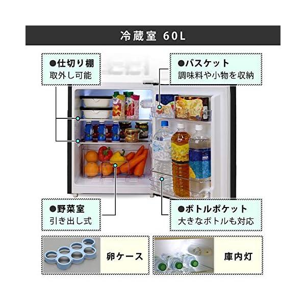 Grand-Line 冷蔵庫 85L 2ドア ...の紹介画像4