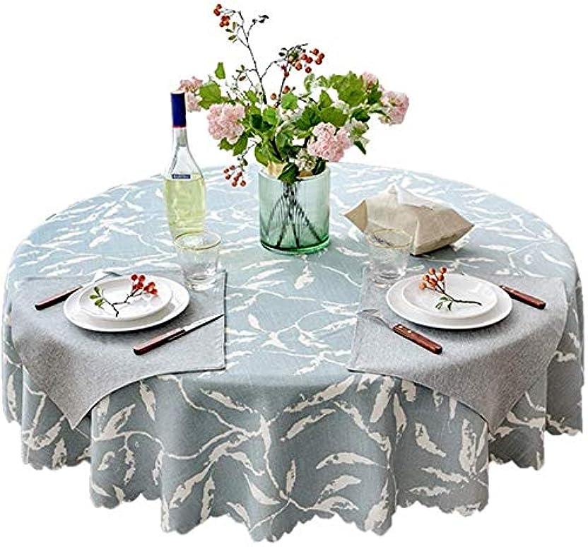ミュージカル大胆不敵コークス宴会/レストラン用に掃除しやすい丸いテーブルクロス-コットン生地のテーブルクロス(色:青、サイズ:200cm)
