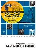 ワン・ナイト・イン・ダブリン~トリビュート・トゥ・フィル・リノット [DVD]
