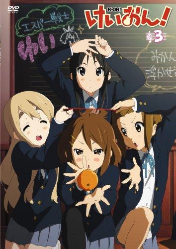 けいおん! 3 [DVD]