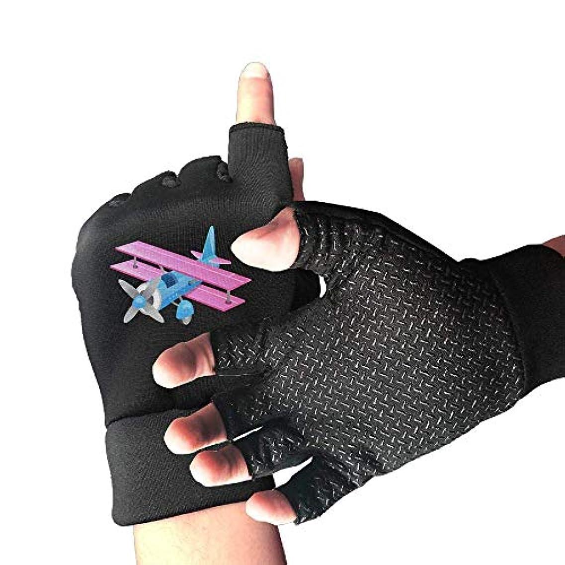 オートマトンコメンテーター土砂降りCycling Gloves Toy Airplane Men's/Women's Mountain Bike Gloves Half Finger Anti-Slip Motorcycle Gloves