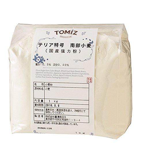 テリア特号 (南部小麦粉) (東日本産業) / 1kg TOMIZ(富澤商店) パン用粉(強力粉) 強力小麦粉