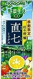 カゴメ 野菜生活100 直七ミックス(すっきり高知柑橘) 195ml×24本
