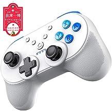 Xboun【Nintendo Switch対応】 無線 コントローラー 任天堂スイッチ用 ゲームバンドBluetooth機能 10メートル / NFC機能Amiibo対応 キャプチャー機能 Turbo機能 ジャイロ 振動機能 連射機能搭載/日本取扱説明書付き (無線 コントローラー白い)
