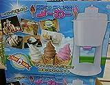 ブレイク ソフトクリームメーカー