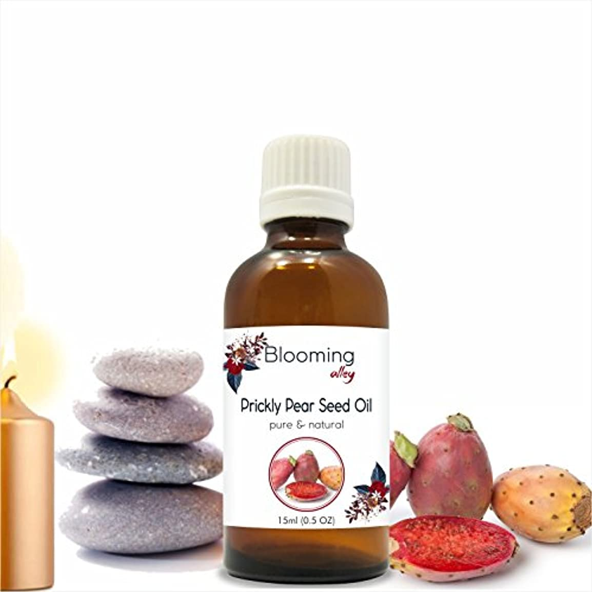 パトロールに沿って石灰岩Prickly Pear Seed Oil (Opuntia Ficus-Indica) Carrier Oil 15 ml or .50 Fl Oz by Blooming Alley