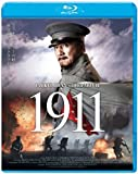 1911[Blu-ray/ブルーレイ]