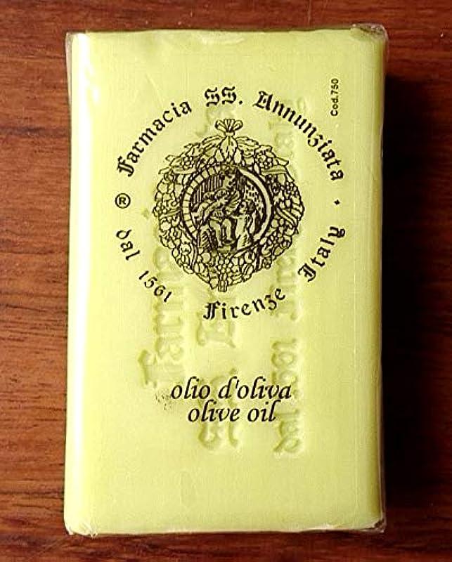 花弁プレミア見せますアンヌンツィアータ薬局 ファルマチア紋章入り 石鹸 (オリーブオイル(緑))【日本未上陸!】 イタリア 老舗スキンケア薬局