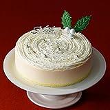 ルタオ (LeTAO) クリスマスケーキ ノエルブランドゥラトゥール 直径15cm 5号(4~6名)