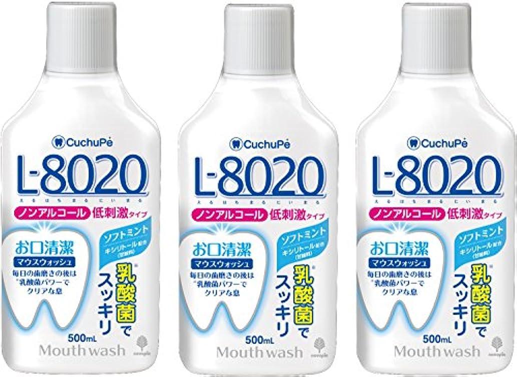 スチュワーデスねじれ石鹸紀陽除虫菊 マウスウォッシュ クチュッペ L-8020 ノンアルコール ソフトミント 500ml 3個セット