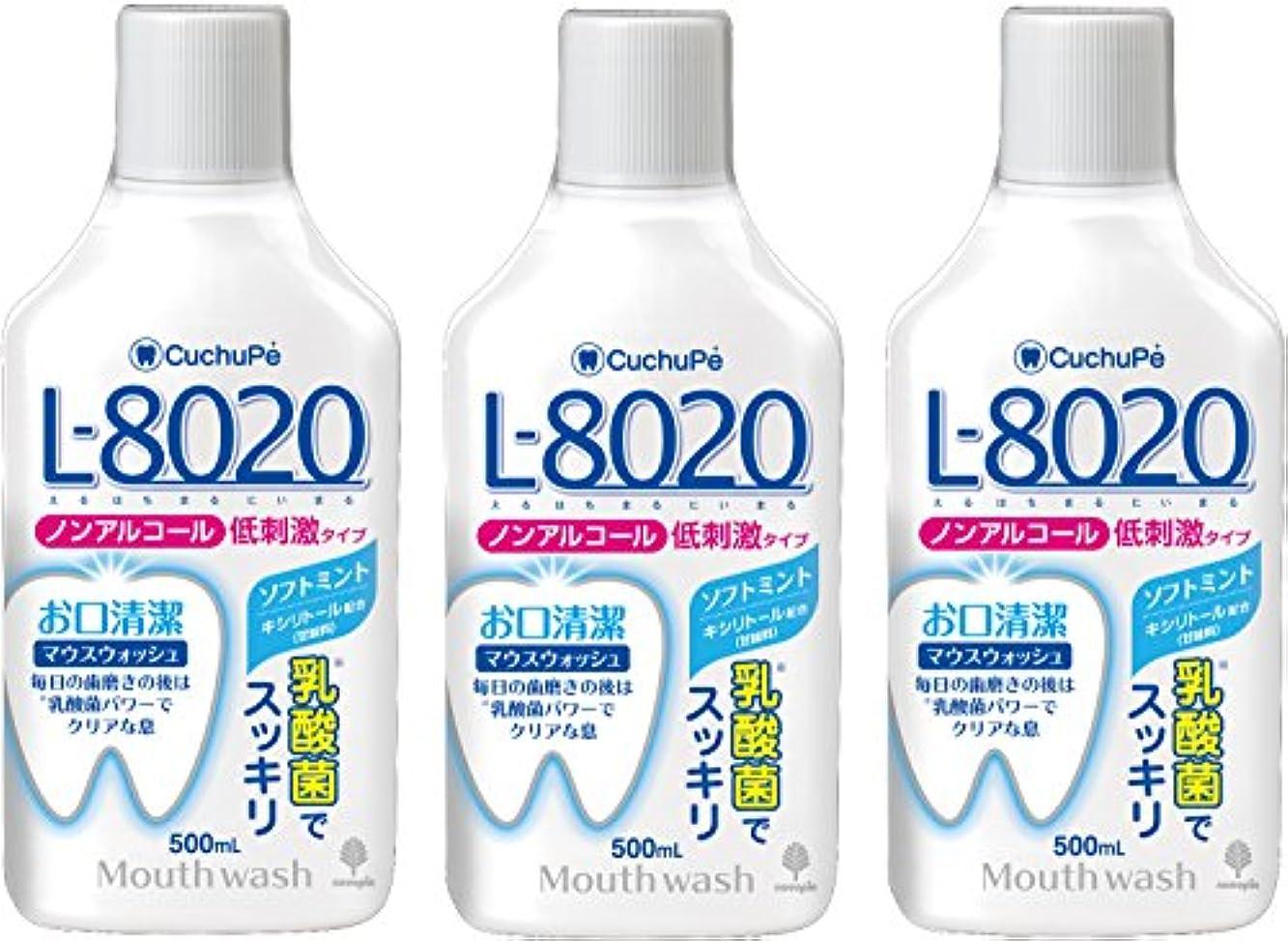 思想揮発性かわいらしい紀陽除虫菊 マウスウォッシュ クチュッペ L-8020 ノンアルコール ソフトミント 500ml 3個セット