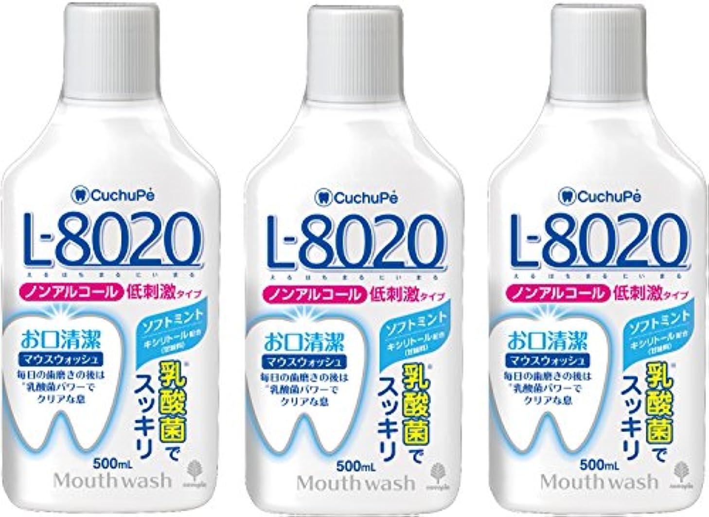 教会しばしば平均紀陽除虫菊 マウスウォッシュ クチュッペ L-8020 ノンアルコール ソフトミント 500ml 3個セット