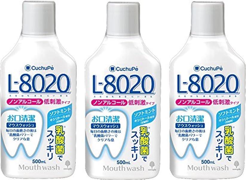 クスコ傷跡円形の紀陽除虫菊 マウスウォッシュ クチュッペ L-8020 ノンアルコール ソフトミント 500ml 3個セット