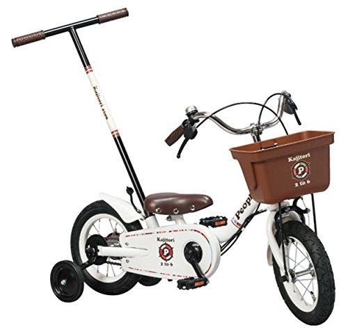 ピープル いきなり自転車 かじとり式
