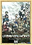 Utawarerumono: Complete Box Set [DVD] [Import]