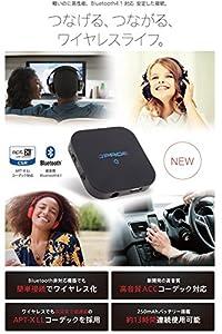 (JPRiDE) JPT1 Bluetooth トランスミッター & レシーバー ( 受信機 + 送信機 一台二役 ) AAC APT-X 対応 送受信両対応 高音質 CDクオリティ 2台同時接続 13時間連続運転 充電しながら使用可 【メーカー正規品】