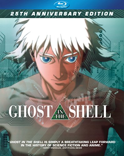 ghost in the shell 25th Anniversary【並行...