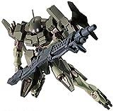 Build Fighters Striker Gn-X