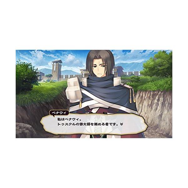 うたわれるもの 偽りの仮面 (通常版) - PS3の紹介画像9