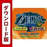 ゼルダの伝説 ふしぎの木の実 時空の章 [3DSで遊べるゲームボーイカラーソフト][オンラインコード]