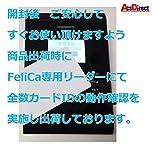 10枚【白無地 刻印無し ※IDm未開示】フェリカカード FeliCa Lite-S フェリカ ライトS ビジネス(業務、e-TAX)用 RC-S966 FeliCa PVC (※16桁IDm刻印タイプは コチラ ASIN:B078FSFP2Z) 画像