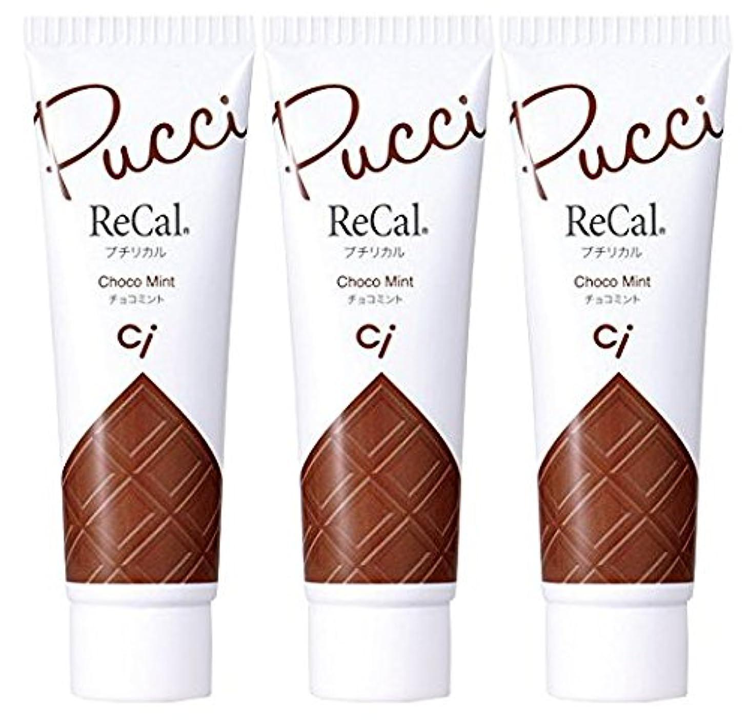 セイはさておき筋冷笑するプチリカル チョコミント 3本