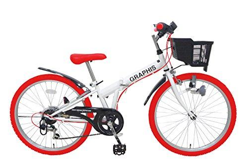 GRAPHIS(グラフィス) 子供用自転車 折りたたみCTB 22インチ 6段ギア ホワイト/レッド GR-24(700)