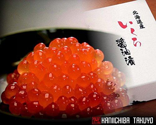 北海道産・いくら醤油漬 500g入(化粧箱入)