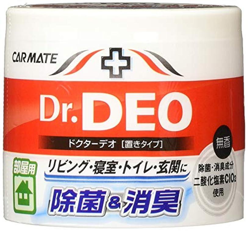 リーフレット救急車生き残りますカーメイト 車用 家庭用 除菌消臭剤 ドクターデオ Dr.DEO 置き型 無香 安定化二酸化塩素 130g DSD3