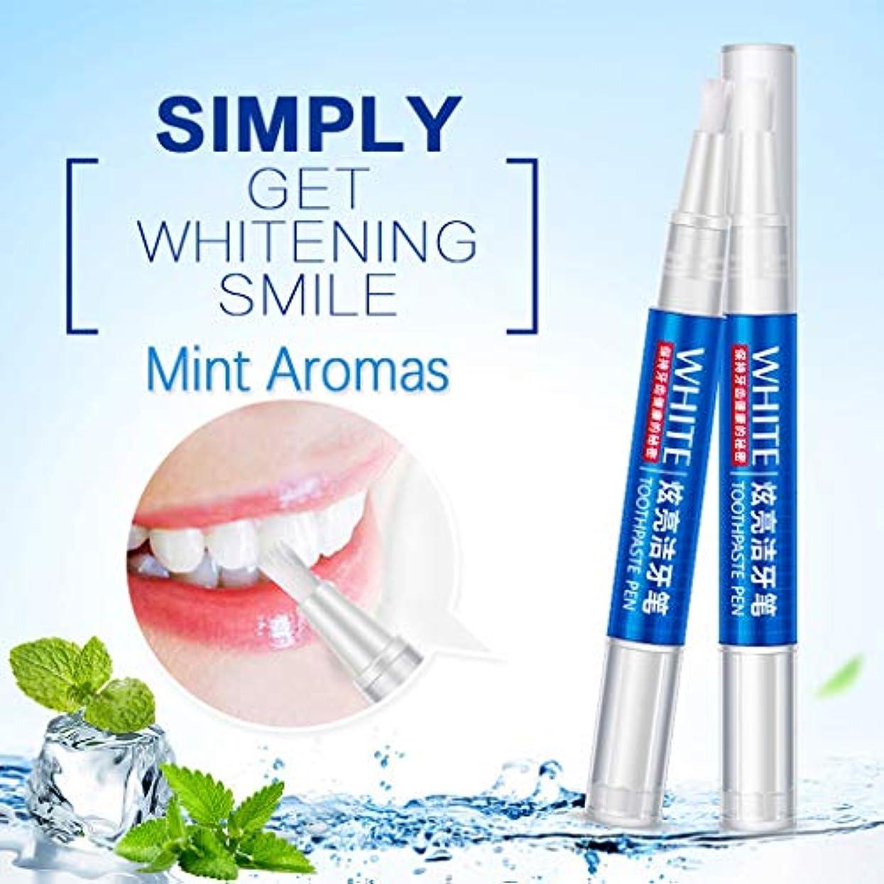 エジプト人化学者仕立て屋Dream ホワイトニング歯ブラシ クリーニングペン 強力な35%カルバミド過酸化歯ホワイトニングジェル 効果的 非敏感 使いやすい 美しい白い笑顔 天然ミント (ホワイト)