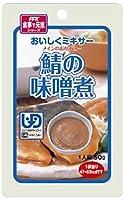 (まとめ)ホリカフーズ 介護食 おいしくミキサー(16)鯖の味噌煮(12袋入) 567700【×3セット】