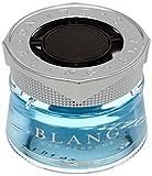カーメイト 車用芳香剤 ブラング アヴァン ゲル 置き型 ブリリアントシャワー(クリーン系の香り) ブルー 60ml G1094