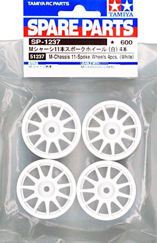 SP1237 スイフトスーパー1600 ホイール4本