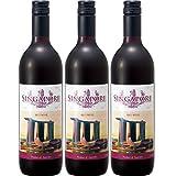 シンガポール 土産 シンガポール 赤ワイン 3本 (海外旅行 シンガポール お土産)
