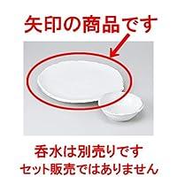 天皿 くらま丸8寸皿 [ 25 x 2.2cm ] 【 料亭 旅館 和食器 飲食店 業務用 】